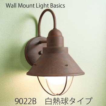ガーデンライト:白熱球 ウォールマウントライト・ベーシック-9022B[L-699]【fsp2124-6f】【あす楽対応不可】【全品送料無料】