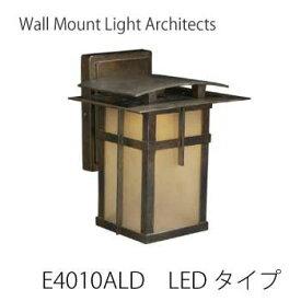 ガーデンライト:LED ウォールマウントライト・アーキテクト-E4010ALD[L-710]【fsp2124-6f】【あす楽対応不可】【全品送料無料】