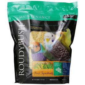 ラウディブッシュ メンテナンス ニブルズ デイリー 【送料無料 1.25kg】鳥 インコ 餌 ペット フード 鳥用 ペレット