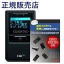 せどり KDC 200iM & 接続設定ガイド 初心者向け 【送料無料 2点セット】 USB Bluetooth 搭載 バーコード リーダー ス…