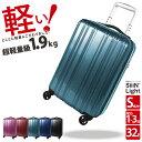 スーツケース 機内持ち込み 32L 超軽量 1.9kg sサイズ 静か 静音 キャスター シーンプ...