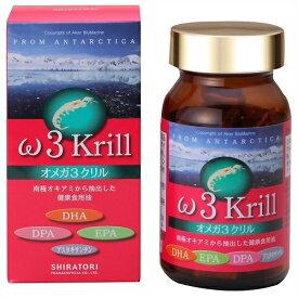オメガ3クリル オキアミ抽出物加工食 白鳥薬品【送料無料】80粒 サプリメント 生活習慣改善