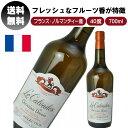 【送料無料】 正規品 カルヴァドス クール ド リヨン セレクション 700ml 40度 ブランデー 洋酒 お酒 アルコール 誕生…
