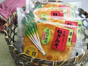 ねぎみそ煎餅【送料無料】(10枚入り) 深谷産生ねぎ使用