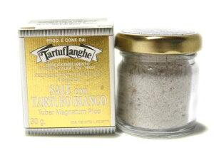 タルトゥフランゲ 白トリュフ塩 30g【送料無料】調味料 イタリア しお トリュフ TARTUFLANGHE