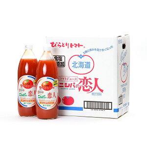 ホクレン ニシパの恋人 (無塩トマトジュース) 1L×6本【送料無料】平取町 ビタミンA カロチン