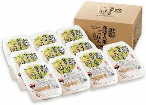 発芽玄米ごはん 【送料無料】10パック 岡山県産 木村式 自然栽培 米 朝日