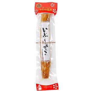 桜食品 秋田特産 いぶりがっこ 天日塩使用 4L 1本【送料無料】漬物 燻製 たくあん 沢庵