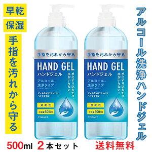 アルコール ジェル ハンド 産業 濃度 東亜