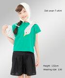 ドットスワンTシャツ100〜140