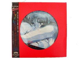新品同様 くりいむレモン 亜美…優しくて哀しくて レコード LP