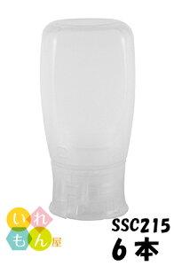 SSC215ボトル/6本入キャップ付【はちみつ容器 保存容器 プラスチック保存容器 樹脂容器 ハニー 蜂蜜 化粧品 はちみつ 空容器 逆止弁】母の日 ギフト プレゼント 贈り物 お祝い おしゃれ かわ