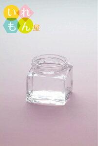 ジャム瓶 ふた付 70本入【WMM-90 角瓶】ガラス瓶 保存瓶 はちみつ容器 かわいい 小さい 可愛い おしゃれ オシャレ スタイリッシュ かっこいい 蓋付 ミニ