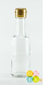 〈1本入〉VU-150透明びん/キャップ付【瓶 調味料瓶 ガラス瓶 ガラス保存容器 保存瓶 醤油 ポン酢 酢 オイル ソース タレ ダシ ドレッシング 容器 硝子瓶 ★】かわいい 可愛い おしゃれ オシャ