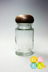 〈1本入〉♯1000スパイス瓶セット【調味料瓶 ガラス瓶 ガラス保存容器 スパイスびん ミニびん ソルトシェーカー 容器 硝子瓶】かわいい 可愛い おしゃれ オシャレ スタイリッシュ かっこい