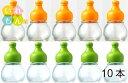 香辛料透明びん/10本入キャップ付【調味料瓶 調味料びん ガラス瓶 ガラス保存容器 保存瓶 七味 一味 スパイス 香辛料 …