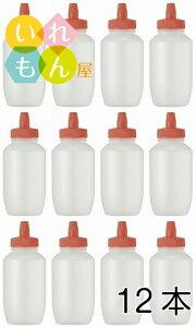 NJR-1000樹脂ボトル/12本入キャップ付【はちみつ容器 保存容器 プラスチック保存容器 樹脂容器 ハニー ソース マヨネーズ ドレッシング 調味料 ケチャップ タレ】かわいい 可愛い おしゃれ オ