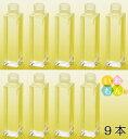 キャップ ジュース ガラス瓶 ドリンク ルームフレグランス バリウム