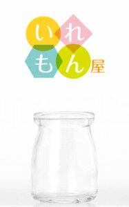 〈1本入〉ヨーグルト90N透明びん/キャップ付【プリン カップ デザート容器 ミルクボトル ゼリー容器 キャンドル ホルダー ガラス瓶 ジャム瓶 ガラス保存容器 硝子瓶】かわいい 可愛い おし