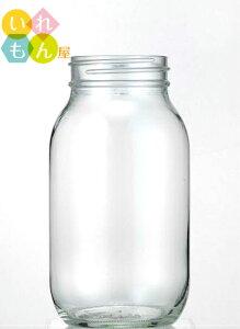 ジャム瓶 ふた付 20本入【食料900 丸瓶】ガラス瓶 保存瓶 はちみつ容器 ジャー容器 かわいい 可愛い おしゃれ オシャレ スタイリッシュ かっこいい