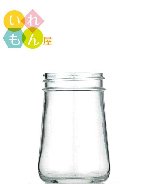 H-500SI透明びん/20本入キャップ付【ジャム瓶 調味料びん ガラス瓶 ガラスジャー ガラス保存容器 保存瓶 はちみつ容器 果実酒びん ジャー容器 ジャーサラダに 密封びん テラリウム 硝子瓶】【RCP】