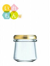しりばり90透明びん/35本入キャップ付【ジャム瓶 調味料びん ガラス瓶 ガラス保存容器 保存瓶 果実酒びん エッグスラット 密封 硝子瓶】