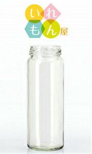 ジャム瓶 ふた付 56本入【L-200 丸瓶】ガラス瓶 保存瓶 はちみつ容器 コンポート ソース 調味料 小さい かわいい 可愛い おしゃれ オシャレ スタイリッシュ かっこいい