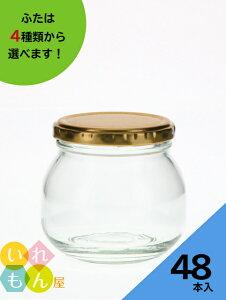 ジャム瓶 ふた付 48本入【TH-300 丸瓶】ガラス瓶 保存瓶 はちみつ容器 かわいい 可愛い おしゃれ オシャレ スタイリッシュ かっこいい 蓋付