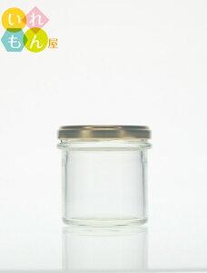 ジャム瓶 ふた付 1本入【C-140ST 丸瓶】ガラス瓶 保存瓶 はちみつ容器 小さい かわいい 可愛い おしゃれ オシャレ スタイリッシュ かっこいい 蓋付