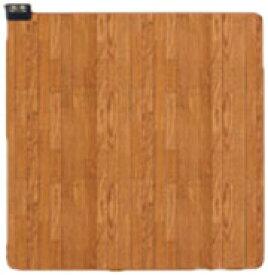 【広電】フローリング柄 ホットカーペット[2畳サイズ]CWC2003ーWBZ 電気カーペット 簡単床暖房 暖房面切替機能付 エコであったか!