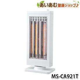 おおたけ カーボンヒーター MS-CA902T ホワイト 2灯 暖房  首振機能付 速暖ストーブ コンパクト家電  省エネ対策 あったか商品 電気ストーブ 速暖 遠赤外線ヒーター