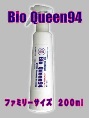 【キョーワ】バイオクイーン94 [200ml] ファミリーサイズ インフルエンザ 除菌 消臭 防ダニ 抗菌 ペット臭 梅雨