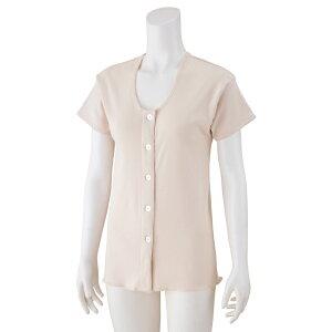 婦人 3分袖 大きめボタンシャツ(2枚組) 愛情介護 ケアファッション 婦人ボタンシャツ 前開き肌着 三分袖 婦人肌着