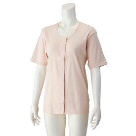 婦人 3分袖 ワンタッチシャツ(2枚組) 愛情介護 ケアファッション ワンタッチテープ式 前開き肌着 婦人肌着 綿下着 ワンタッチ留め肌着
