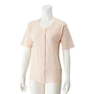 婦人 3分袖 ホックシャツ(2枚組) 愛情介護 ケアファッション 婦人肌着 ホック留め肌着 婦人ホックシャツ レディスインナー