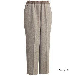 おしりスルッとパンツ 年間素材 ケアファッション 介護衣料 高齢者用おしゃれズボン ズボン 介護用ズボン 履きやすいズボン 片手ではけるパンツ