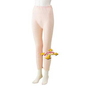 婦人 裾ファスナー付タイツ ケアファッション 秋冬用肌着 あったか下着 シニア用肌着 介護用下着