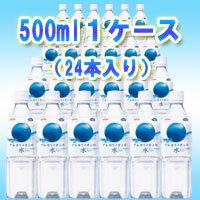 ケース売り【キリン】アルカリイオンの水 24本(500mlペット)1ケース
