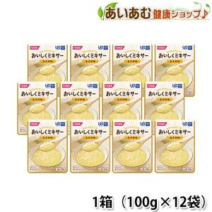 ホリカフーズ おいしくミキサーシリーズ 玉子がゆ 12袋×1箱  介護食 介護用レトルト