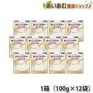 ホリカフーズ おいしくミキサーシリーズ 鶏だしがゆ 12袋×1箱  介護食 介護用レトルト