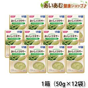 ホリカフーズ おいしくミキサーシリーズ【いんげんのごま和え 12袋入×1箱 介護食 介護用レトルト