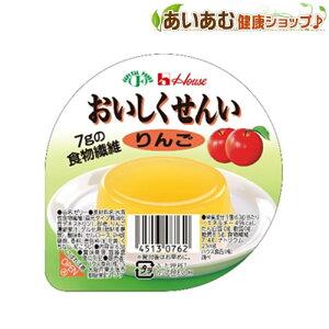 【ハウス食品】おいしくせんい りんご 低カロリーゼリー 栄養サポート
