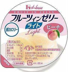 【ハウス食品】フルーツインゼリーライトピーチ デザート おやつ 低カロリー ゼリー フルーツゼリー