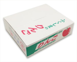 福島県産 りんご【福島ふじ】 サンふじ 蜜りんご 1箱 16〜18玉入り 5kg ギフト 福島のりんご 平井果樹園よりもぎたて直送致します。クリスマス お歳暮