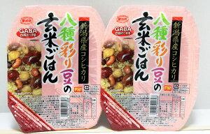 むらせライス 八種彩り豆の玄米ごはん 150g×12個 玄米ご飯 豆入り玄米ご飯 無菌パック レンチン玄米 GABAが白米の10倍 彩り豆ごはん ギフト