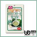 ホリカフーズ おいしくミキサーシリーズブロッコリーのサラダ 介護食 ユニバーサルデザインフード