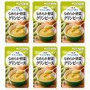 キユーピー やさしい献立 なめらか野菜グリンピース 75g 【1箱・6袋入】区分4