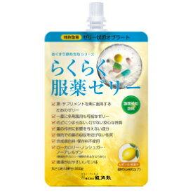 龍角散 お薬飲めたね シリーズ らくらく服薬ゼリー チアパック <レモン味> ゼリー状のオブラート 200g