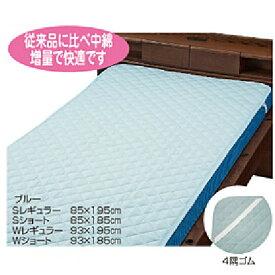 ウェルファン 洗えるベッドパット(ポリ)