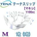 tena TENAテーナスリップ【マキシ】【Mサイズ】「1袋:9枚入」■紙 おむつ 介護用品 オムツ テープ止めタイプ 尿取パッド